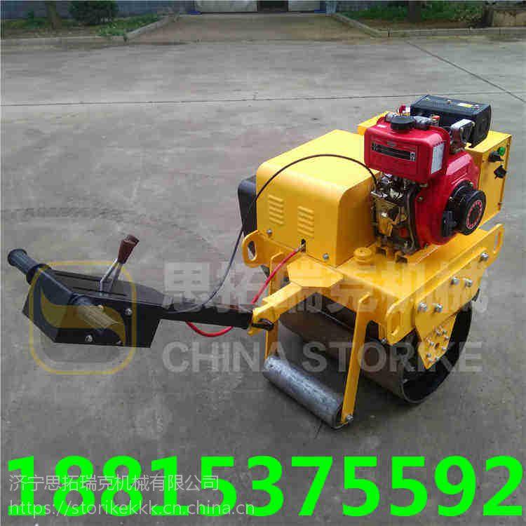 思拓瑞克草坪压实机 手扶式单钢轮小型压路机 沟槽压实机现货供应