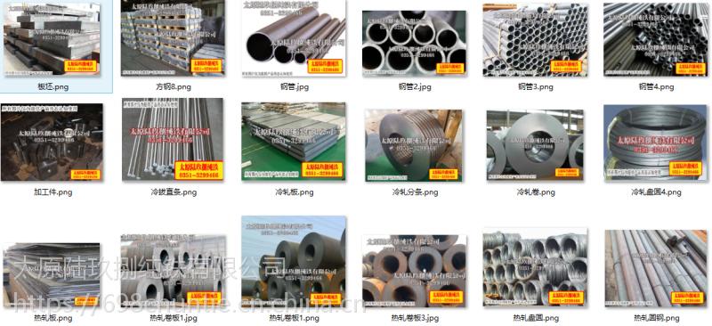 供应优质DT9高真空气密性纯铁