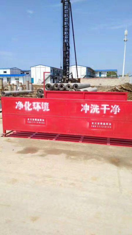 http://himg.china.cn/0/4_349_235480_450_800.jpg