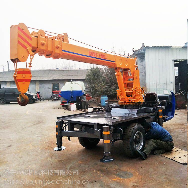 八骏三轮车移树吊 吊臂长9米吊高8米 专用移树吊树 全新钢铁起重机