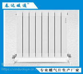 钢铝复合暖气片 集中供暖专用暖气片