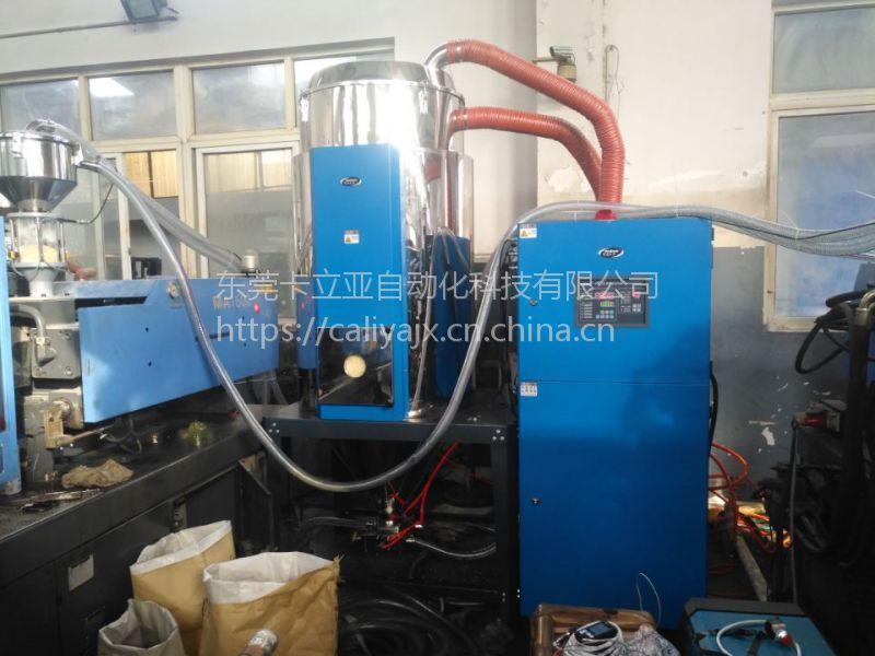 供应卡立亚PET塑料除湿干燥机
