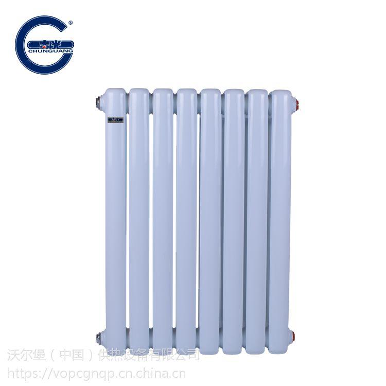 春光品牌 钢制暖气片 钢2柱 60片头 工程专供