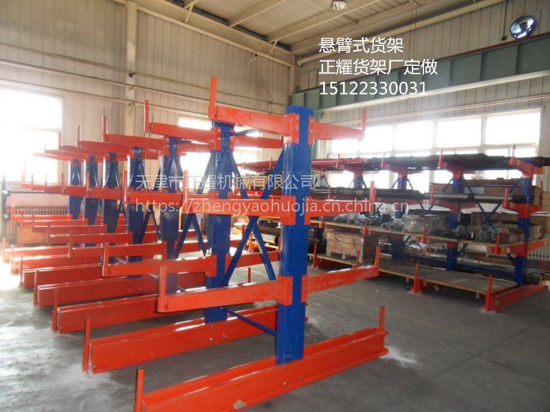 存放管材用什么货架好 新一代伸缩悬臂式货架规格 西安供应商