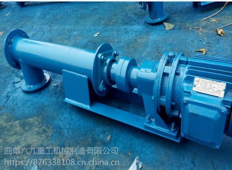德惠市 定制 木粉 管式上料机 木屑提升机 电动加料机 六九重工