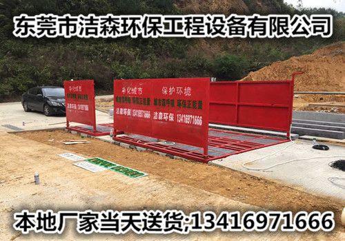 http://himg.china.cn/0/4_349_238510_500_350.jpg