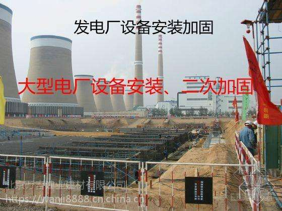 天津津南区高强无收缩灌浆料厂家 无收缩灌浆料价格 早强自流态