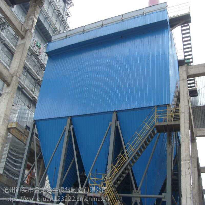 布袋除尘器脉冲除尘器除尘器生产厂家