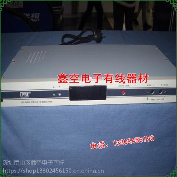 PBI-3000FM广播级捷变式调频调制器 广播调频调制器 非电视调制器