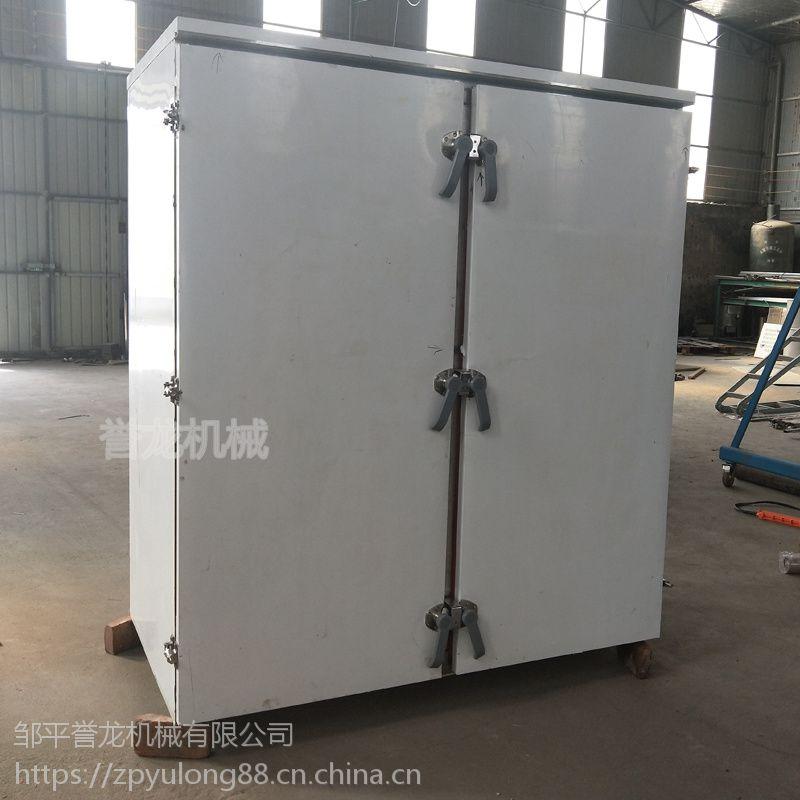 誉龙厂家供应河北沧州双门大型馒头蒸房 全发泡醒蒸一体蒸箱 可定做