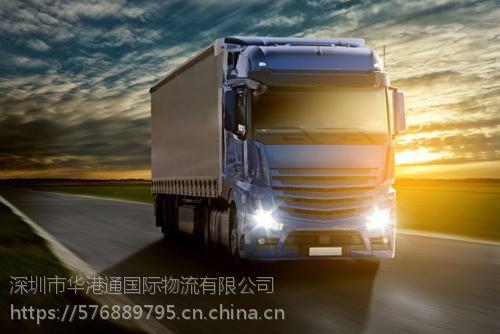 中港专线,报关报检,一般贸易,贸易进口,快件出口
