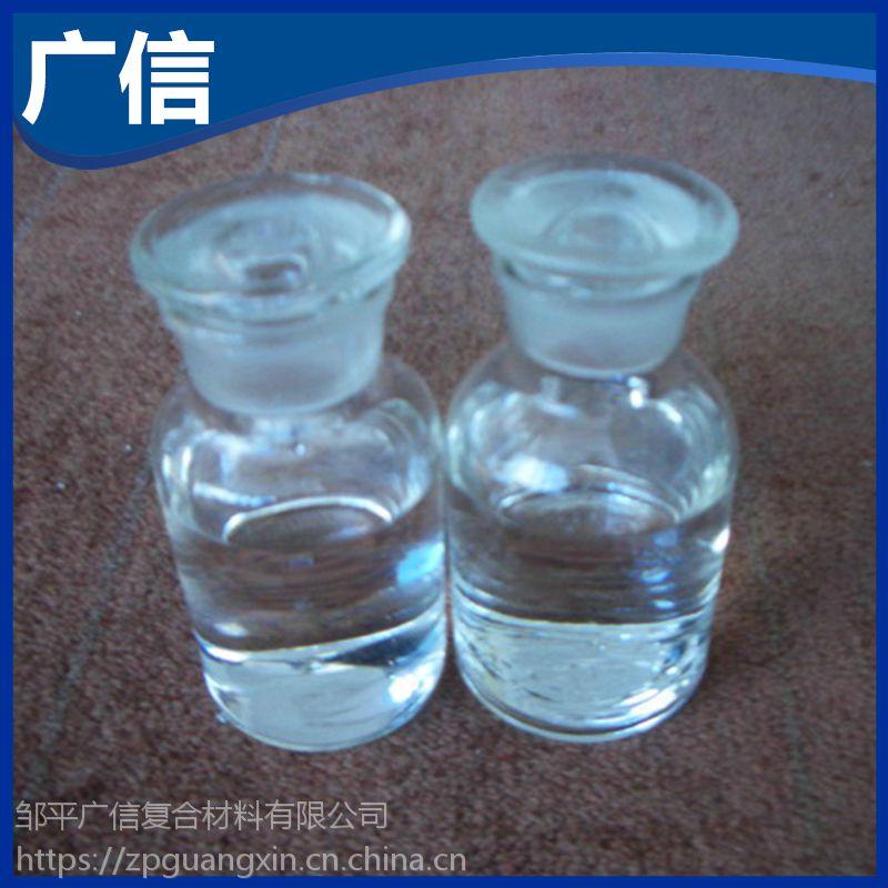 广信甲基锡181 有机锡 硫醇锑 pvc热稳定剂