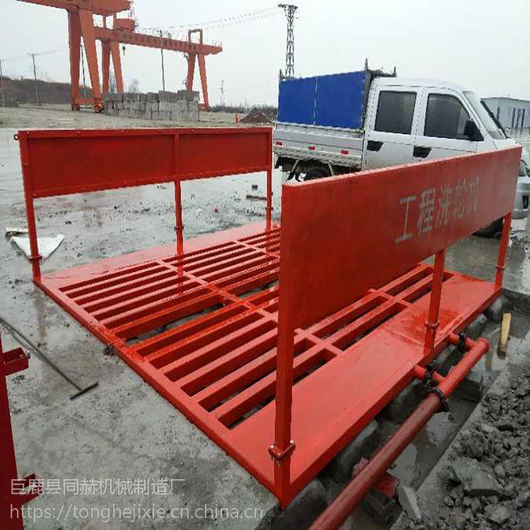 200吨大型工地洗车机免地基式工程洗车设备同赫建筑工程工地洗轮机