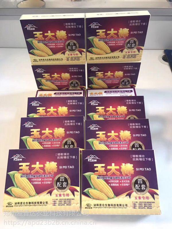 玉米植物生长调节剂玉大棒四配套控旺抗病增产