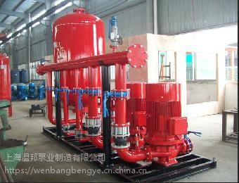 喷淋系统加压泵XBD20-30-HY-11KW消防泵型号XBD3.5/20-HY一用一备