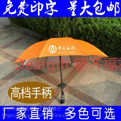 2018株洲广告伞现货批发定制