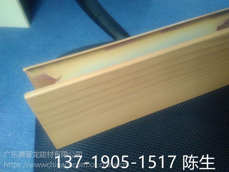 U槽型木纹方通吊顶天花 长条木纹铝方通装饰天花