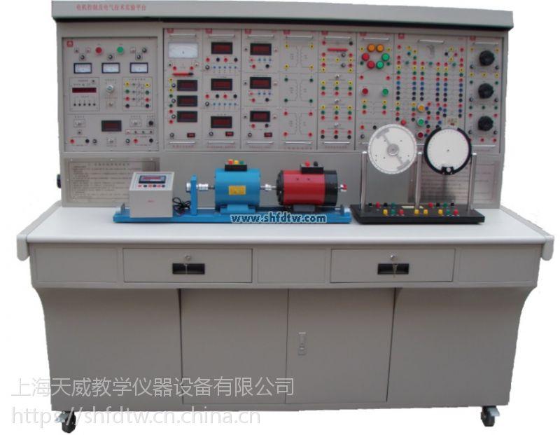 电机及电气控制技术综合实验装置