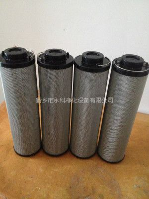 ZD.04.002硅藻土滤芯,新乡滤芯厂家