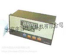 中西 漏氯报警仪库号:M11265 (单探头) 型号:SH50-LLBJ-1