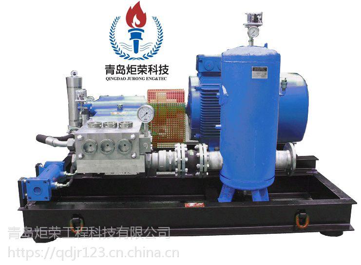 炬荣160KW空化射流清洗机JR-CVPS160型超大型水下清洗机