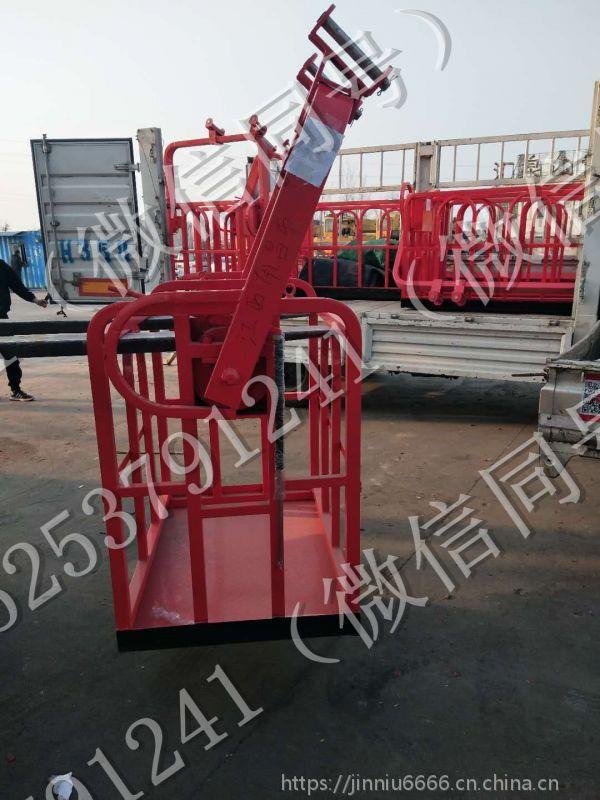 正规厂家直销 1.2米 8吨--50吨吊车专用 吊车专用施工吊篮 自动调平吊车专用吊篮