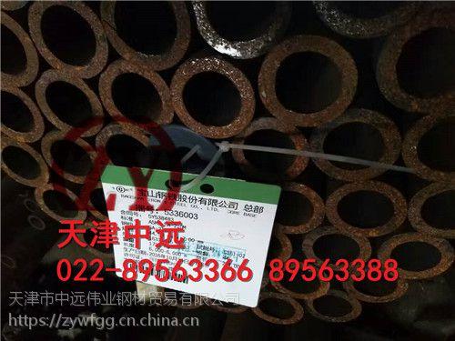 供应雅安P12高温无缝钢管|机械加工高温无缝钢管厂家