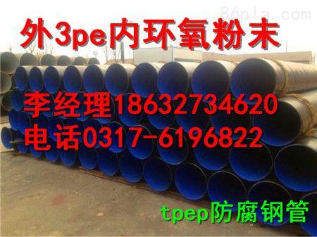 http://himg.china.cn/0/4_34_240456_450_337.jpg