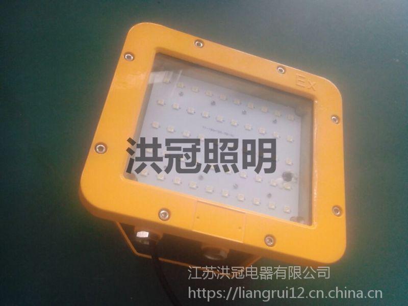 LED防爆泛光灯 50W防爆灯价格 支架固定