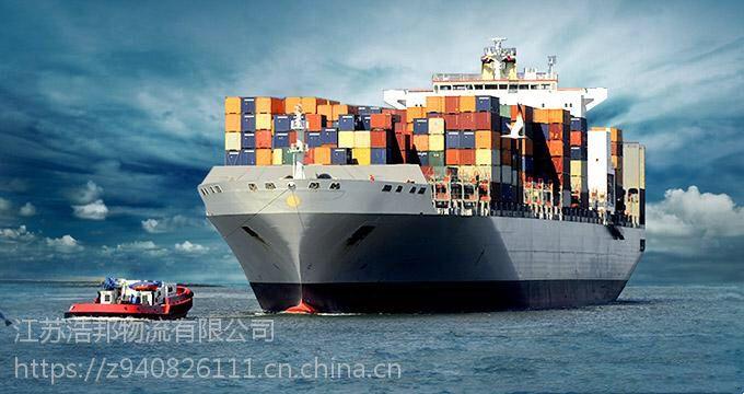北海到上海黄浦水运一个小柜多少钱