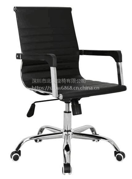 办公椅品牌*弓型椅*弓型椅防滑