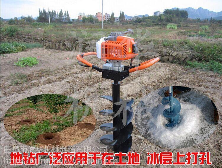 道路建设打孔机 冰层打眼机 拖拉机带挖坑机