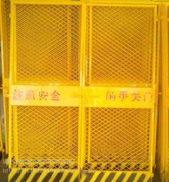 广东省hysw专业生产电梯门 楼层防护门-613