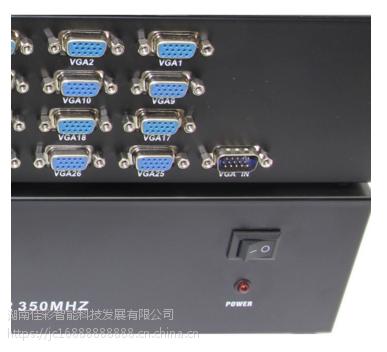 【XAVIKE/赛维科】VGA分配器 1分2/ 1分4/ 1分8/ 1分16/ 1分32路分配器