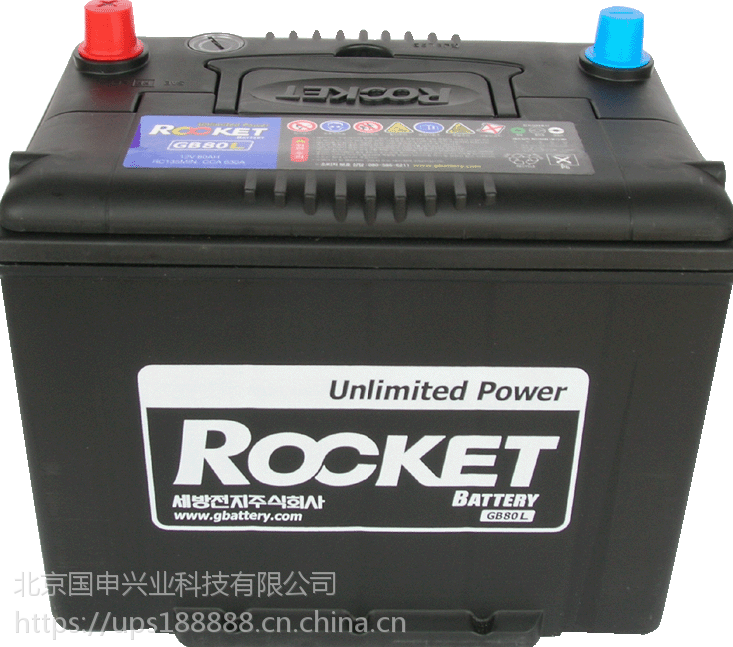 火箭韩国ROCKET铅酸蓄电池ESL100-12 12V100AH