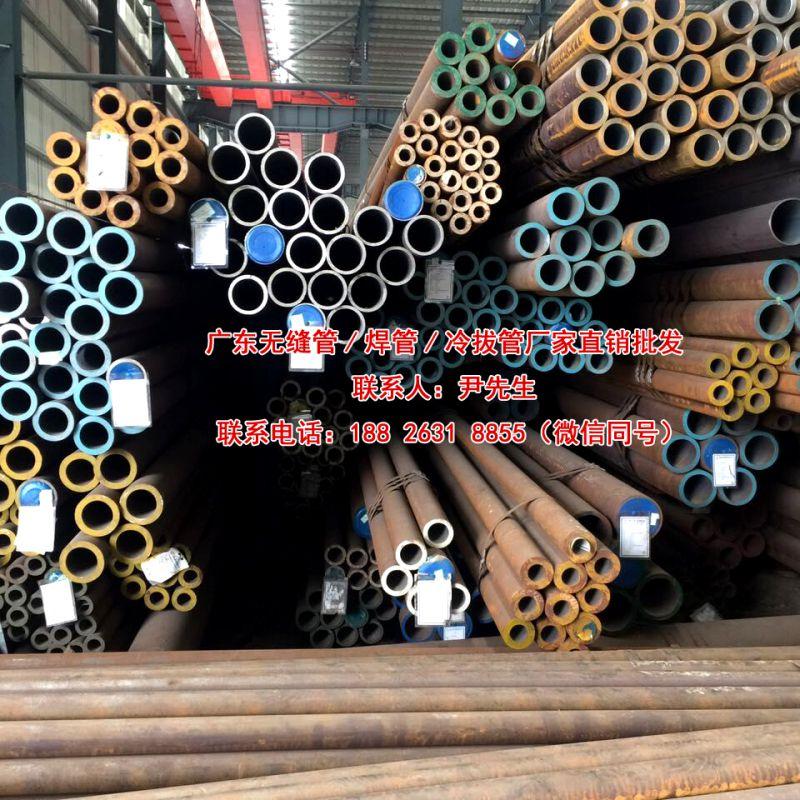 肇庆焊管多少钱一吨肇庆市无缝管厂家批发现货价格