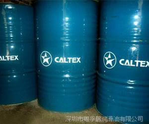 天津-加德士拖拉机传动/液力传动油GL-4 (Textran TDH Premium )