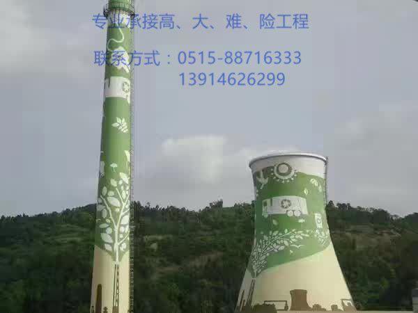http://himg.china.cn/0/4_350_236136_600_450.jpg