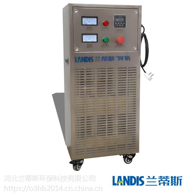 兰蒂斯厂家直销移动式臭氧发生器 空气净化 臭氧消毒机