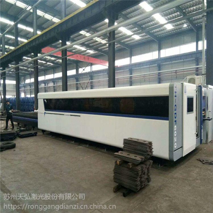 天弘 工厂直销大型激光切割机 数控光纤切割设备 2060大幅面精细切割
