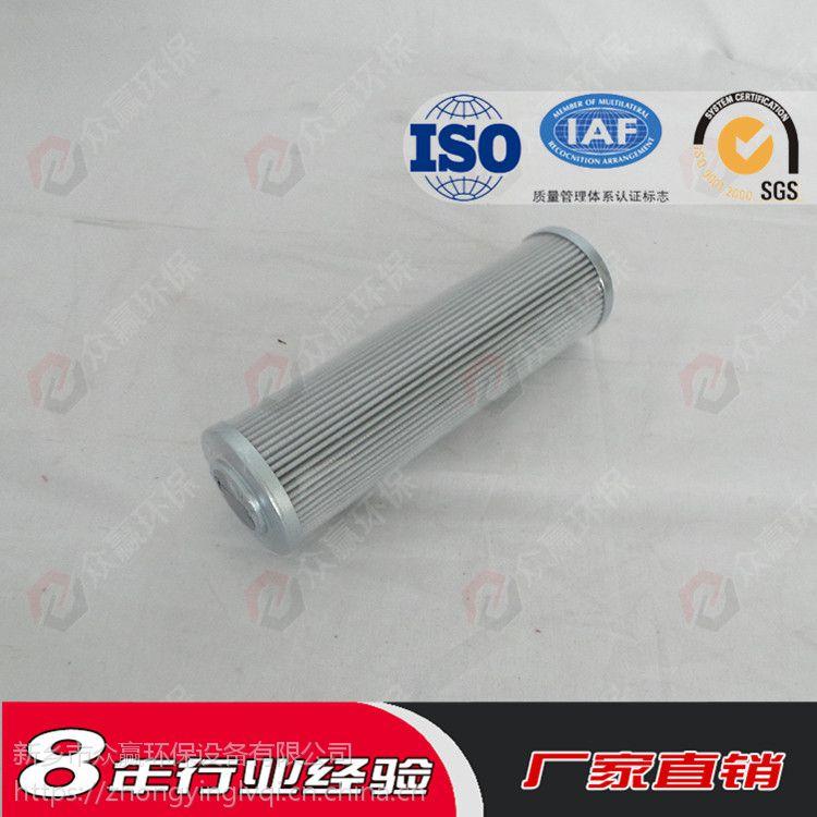 注塑机液压油滤芯12405365众赢厂家直销质优价廉