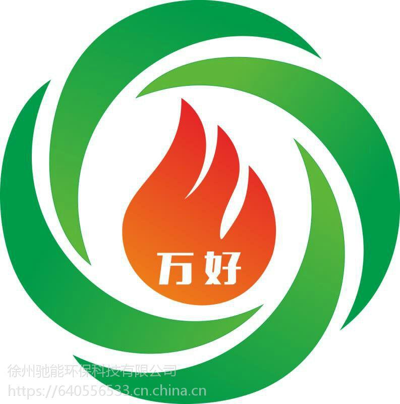 万好油中油燃料/招区域代理/加盟/氢碳油/新能油/创业扶持/微型工厂