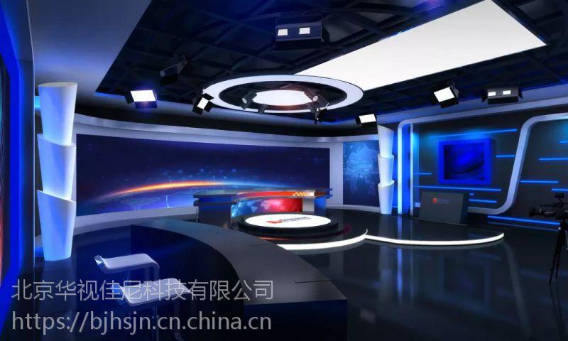 高清真三维无轨虚拟演播室
