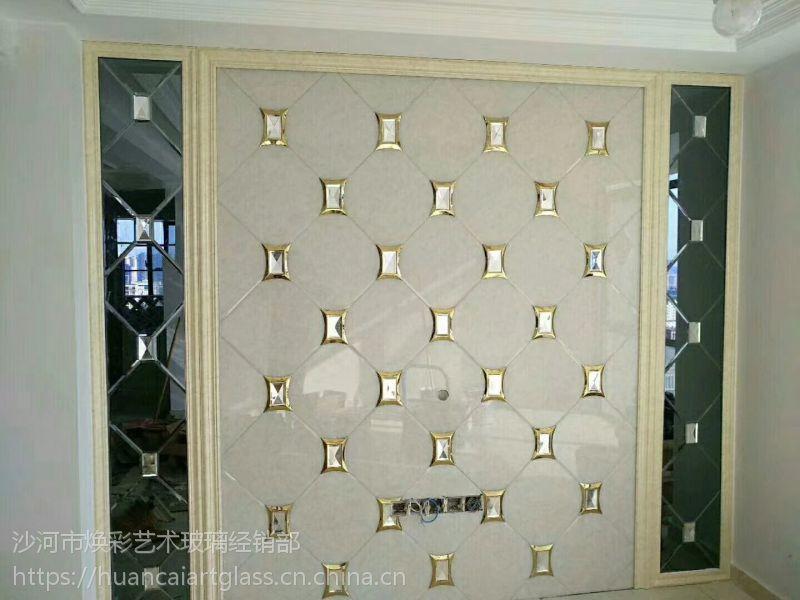 山西吕梁厂家定制 新品装饰玻璃背景墙 艺术拼镜 出口品质