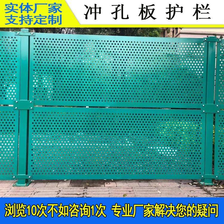 佛山金属冲孔板围栏 珠海施工围界护栏厂家 金属板防护栏