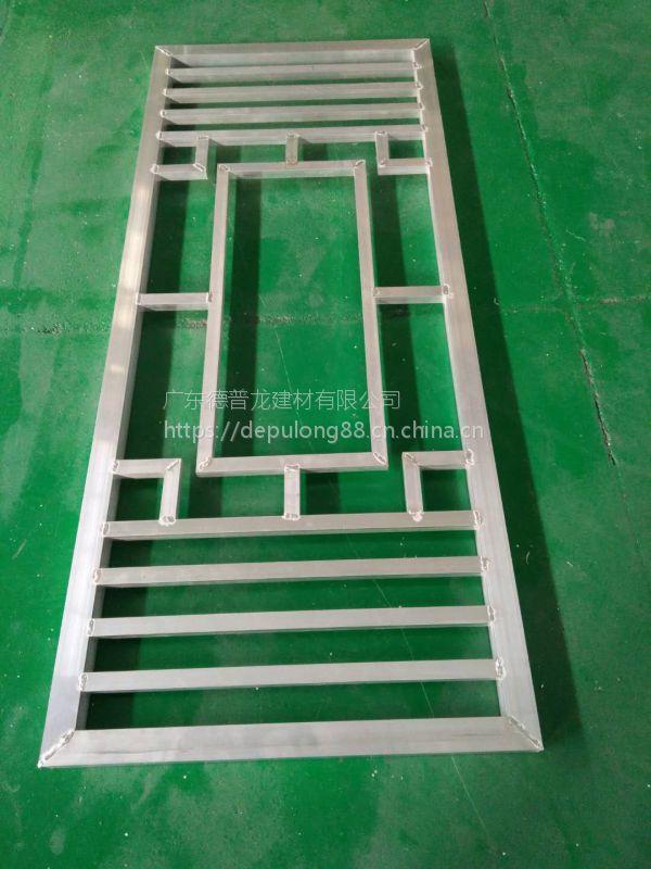太原市大街小巷仿古式密封性铝窗花_德普龙承接复古防盗铝窗花