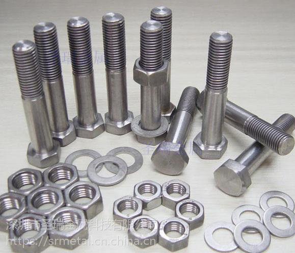 tc4钛板批发厂家选深圳圣瑞金属专业钛板厂家
