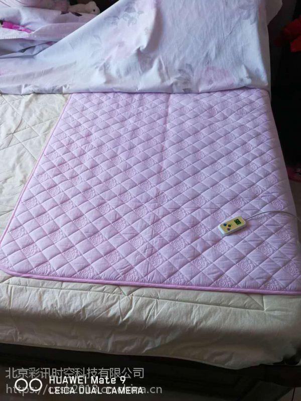 供应纳米发热膜技术制作红外保健保健各类家居床垫