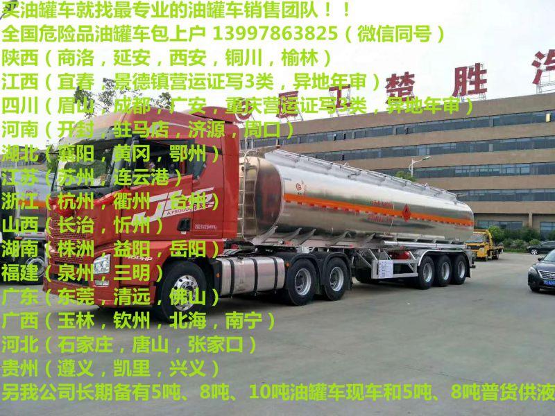 http://himg.china.cn/0/4_351_1021545_800_600.jpg