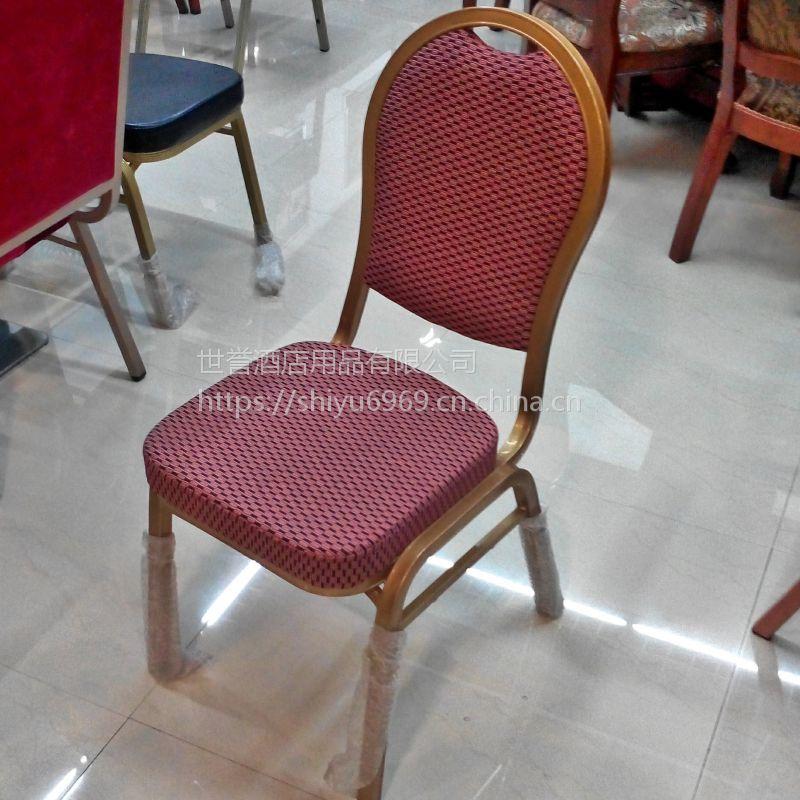 无锡星级酒店宴会家具 餐厅婚礼铝合金椅子 专业生产酒店餐桌椅 饭店金属餐椅